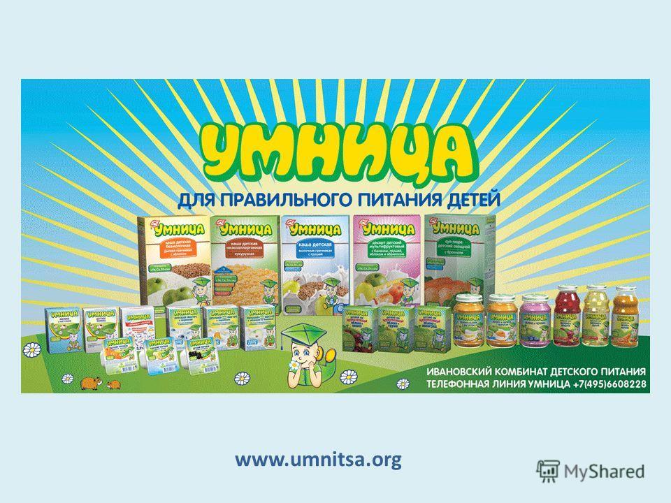 www.umnitsa.org