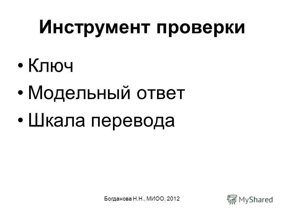 Контекстная задача по химии реклама мтс безлимитный интернет видео украина