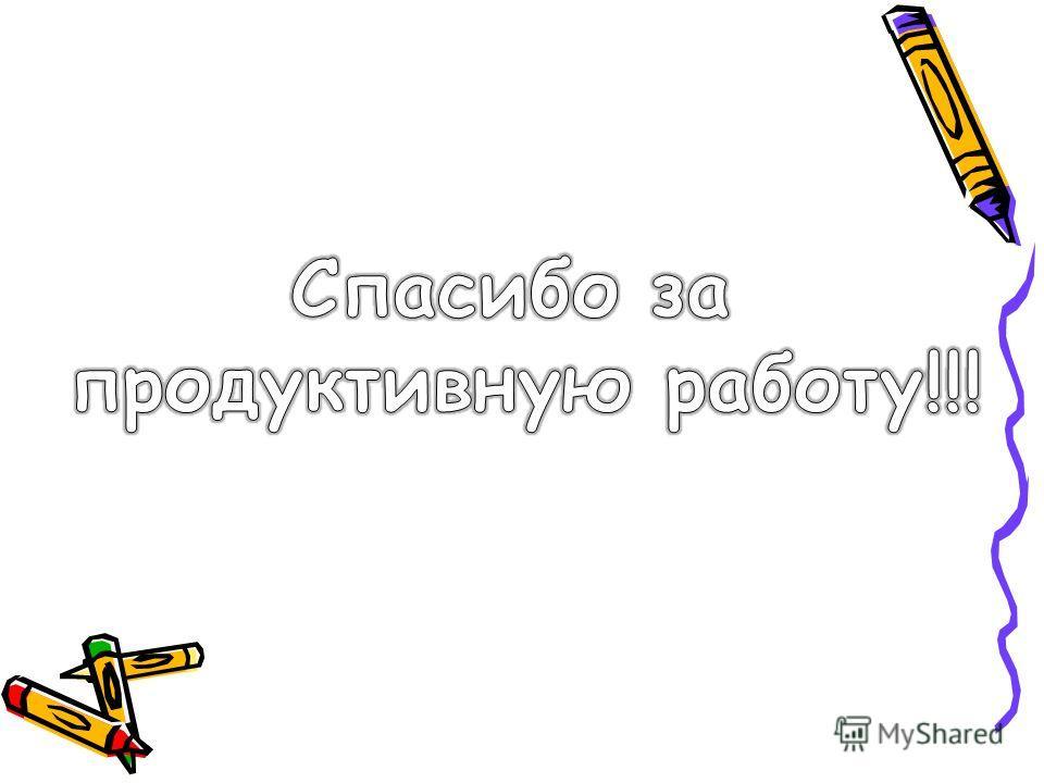 Веселые вопросы Григория Остера из книги «Физика»: 1)Генерал нырнул в жидкость солдатиком и подвергся действию выталкивающих сил. Можно ли утверждать, что жидкость вытолкала генерала в шею? 2)Пожилые греки рассказывают, что Архимед обладал чудовищной