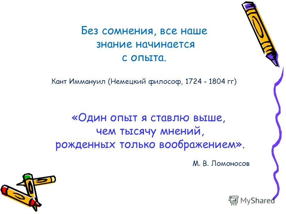 О выталкивающей силе знали все, а чему она равна понял один Д.М. Балашов О выталкивающей силе знали все, а чему она равна понял один Д.М. Балашов