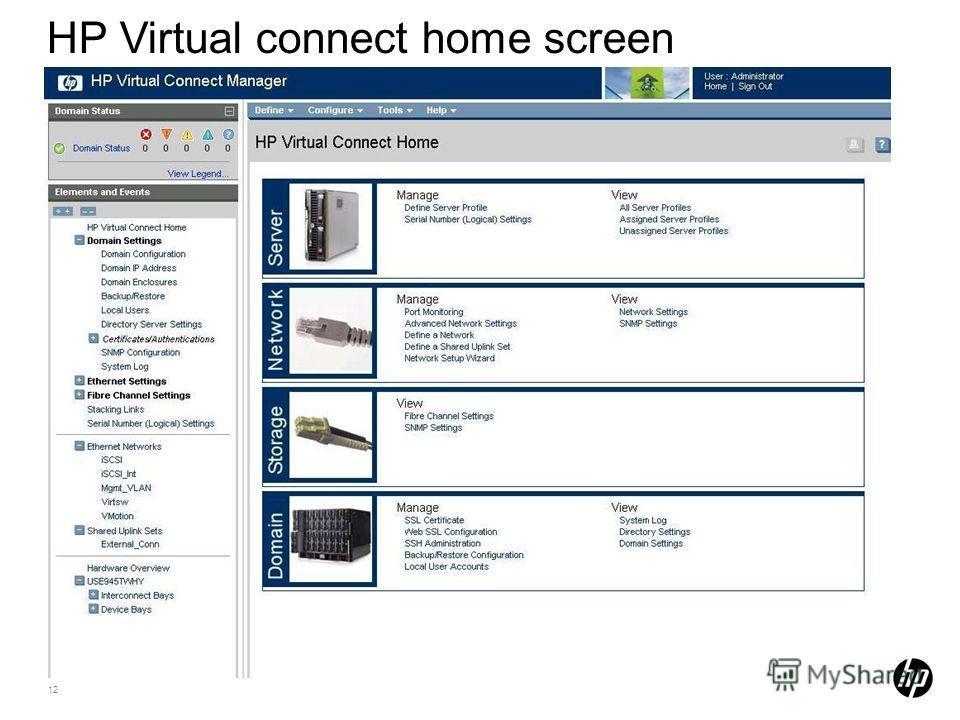 12 HP Virtual connect home screen
