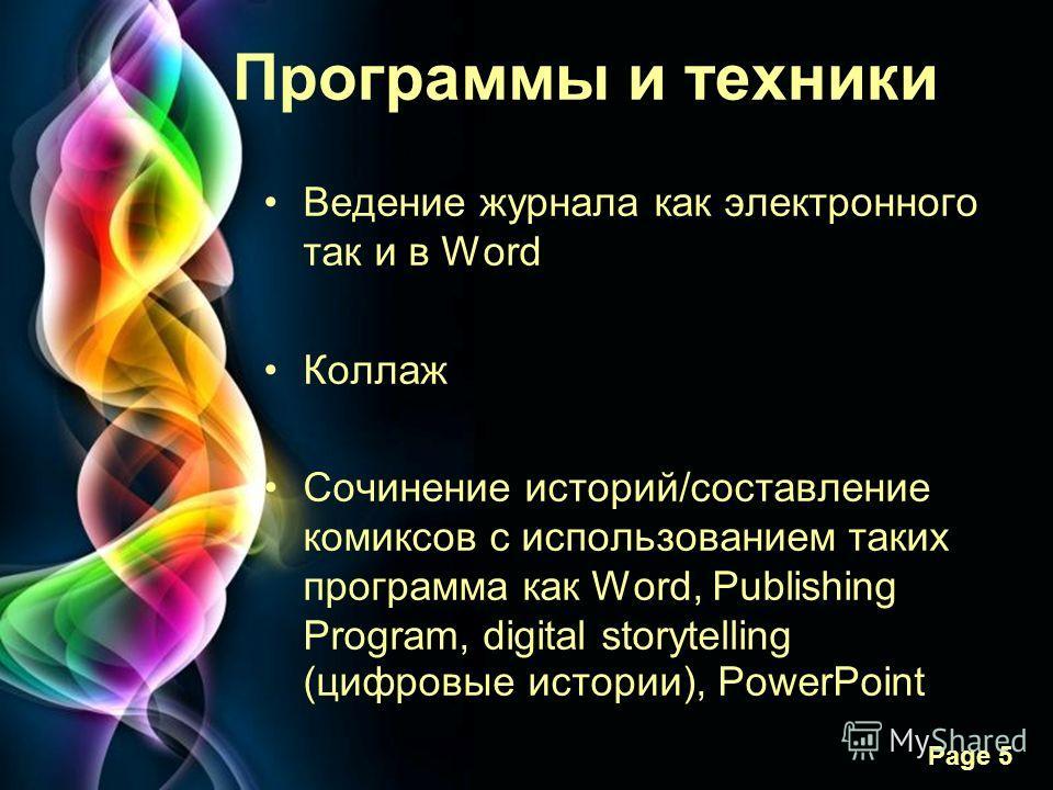 Free Powerpoint Templates Page 5 Программы и техники Ведение журнала как электронного так и в Word Коллаж Сочинение историй/составление комиксов с использованием таких программа как Word, Publishing Program, digital storytelling (цифровые истории), P