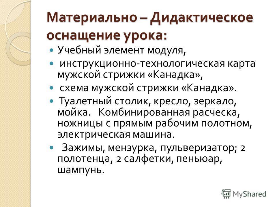 slide_28.jpg