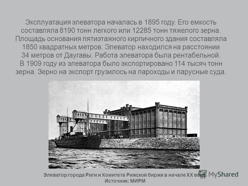 Эксплуатация элеватора началась в 1895 году. Его емкость составляла 8190 тонн легкого или 12285 тонн тяжелого зерна. Площадь основания пятиэтажного кирпичного здания составляла 1850 квадратных метров. Элеватор находился на расстоянии 34 метров от Дау