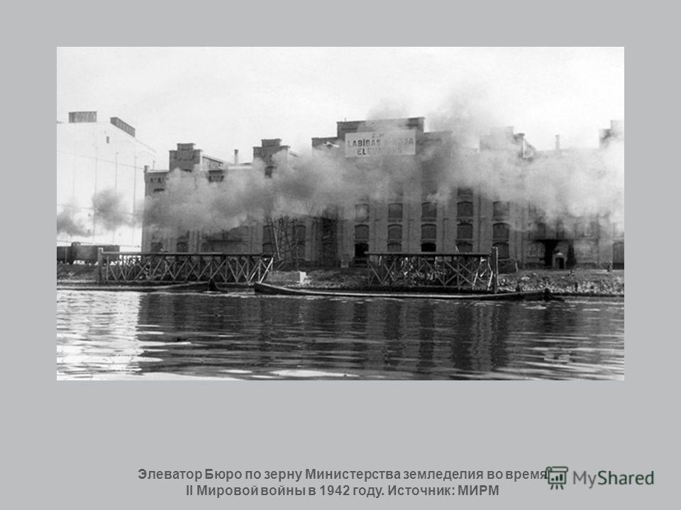 Элеватор Бюро по зерну Министерства земледелия во время II Мировой войны в 1942 году. Источник: МИРМ