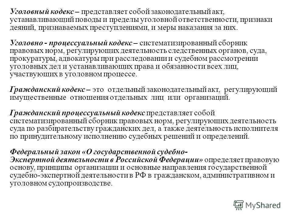 Перевод сотрудника внутри организации