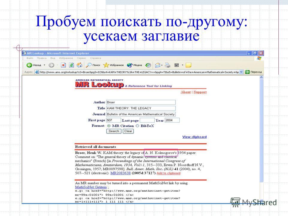 Активизация Custom Link – AMS – статья не найдена