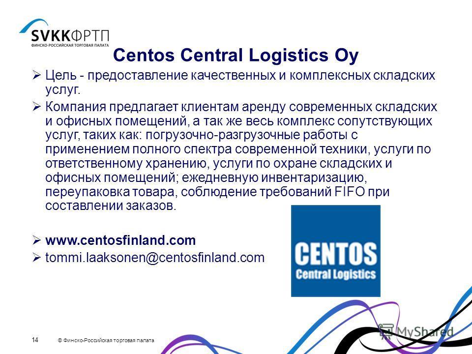 © Финско-Российская торговая палата 14 Centos Central Logistics Oy Цель - предоставление качественных и комплексных складских услуг. Компания предлагает клиентам аренду современных складских и офисных помещений, а так же весь комплекс сопутствующих у