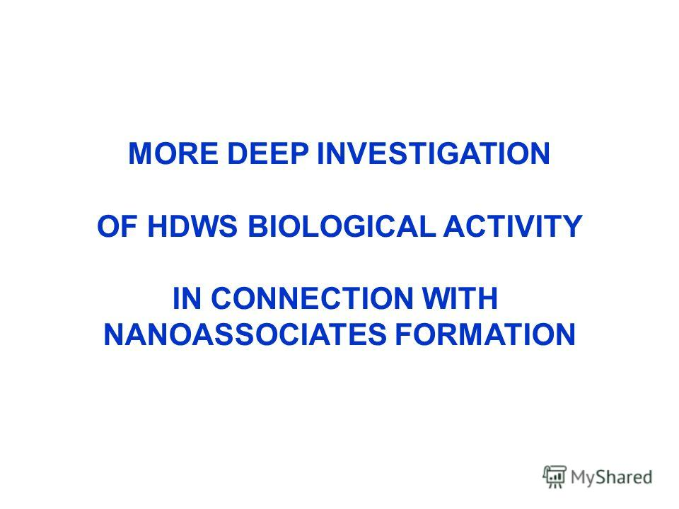 MORE DEEP INVESTIGATION OF HDWS BIOLOGICAL ACTIVITY IN CONNECTION WITH NANOASSOCIATES FORMATION