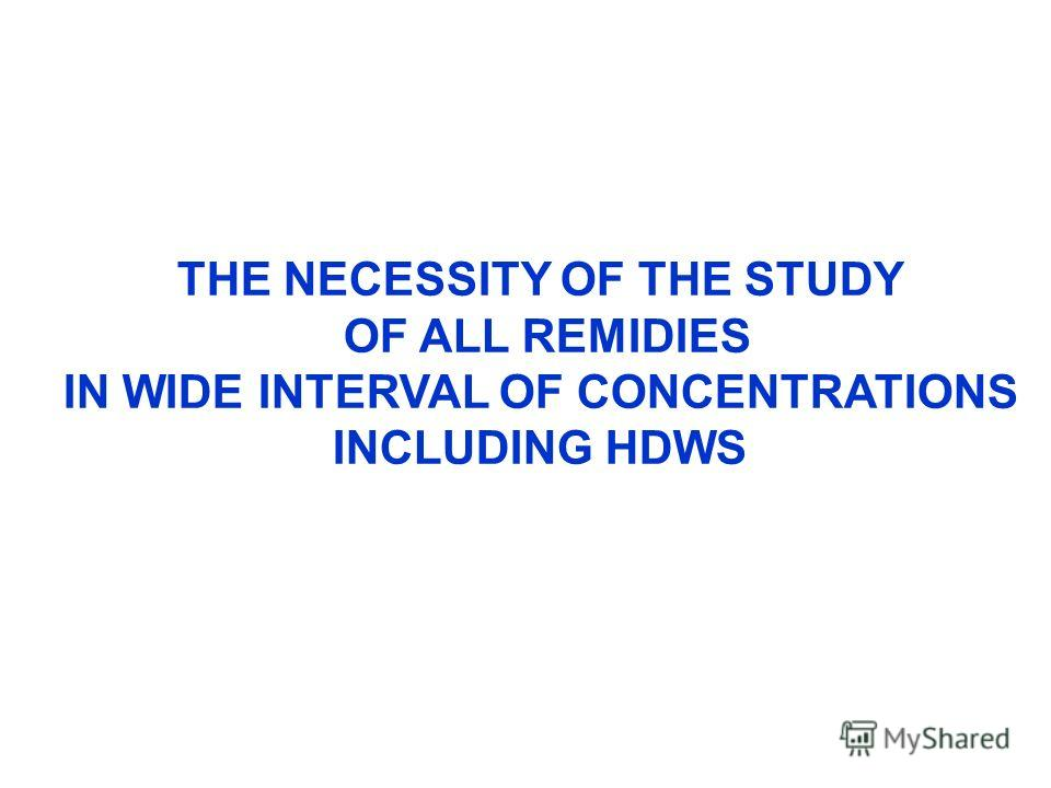 THE NECESSITY OF THE STUDY OF ALL REMIDIES IN WIDE INTERVAL OF CONCENTRATIONS INCLUDING HDWS