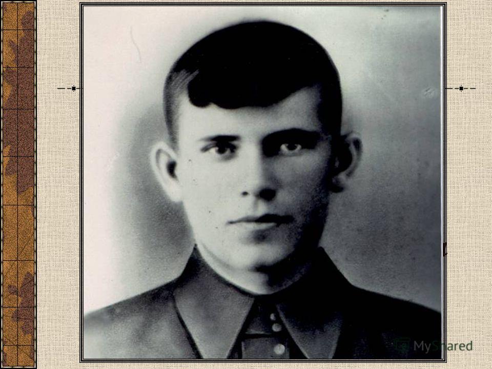 Музей МОУ лицей 11 носит имя Героя Советского Союза Бориса Васильевича Шопина