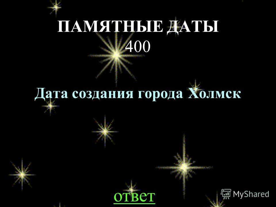 НАЗАДВЫХОД 1803 год