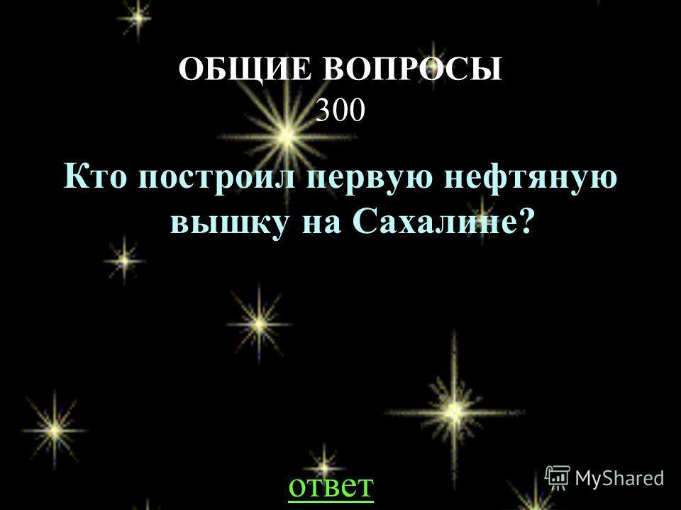НАЗАДВЫХОД Николай Бошняк