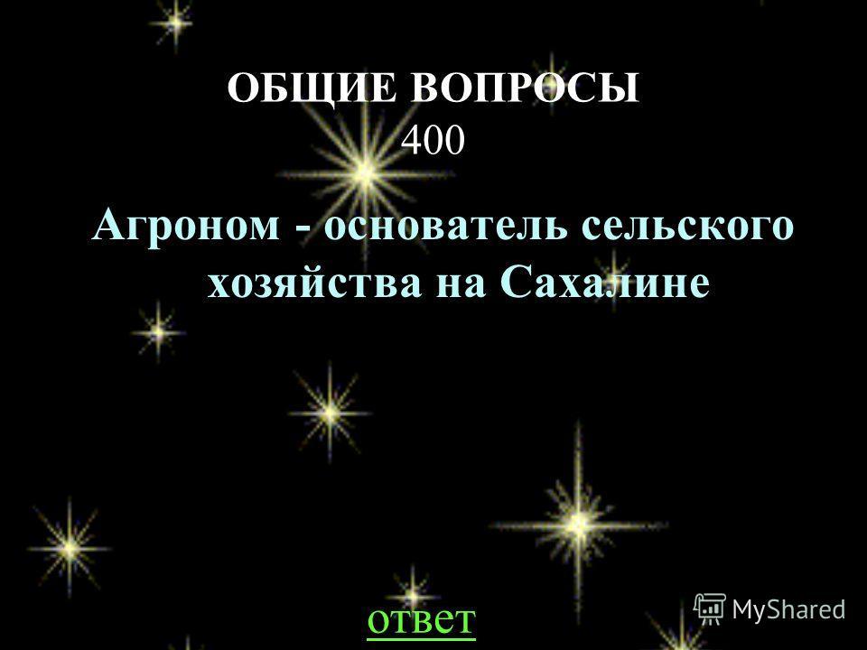 НАЗАДВЫХОД Григорий Зотов