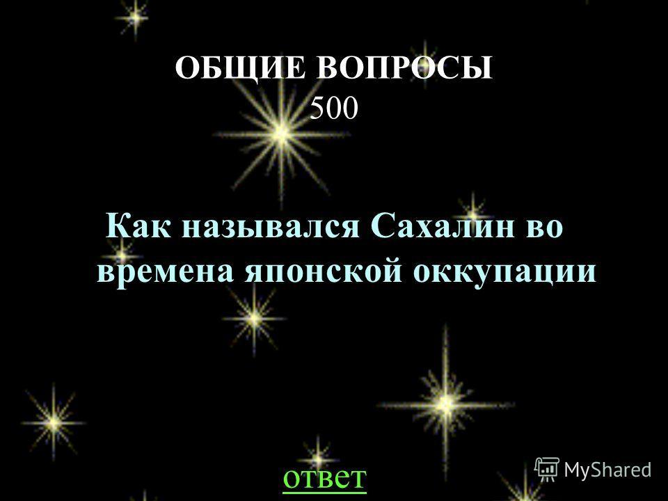 НАЗАДВЫХОД Михаил Семёнович Мицуль