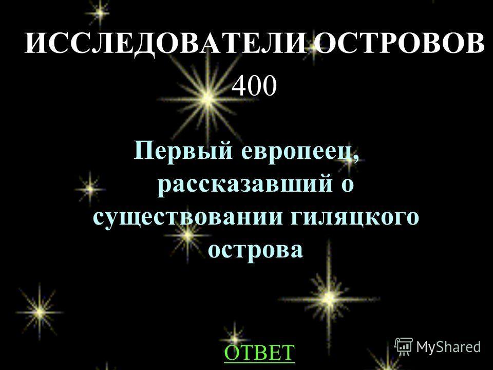 НАЗАДВЫХОД Василий Поярков