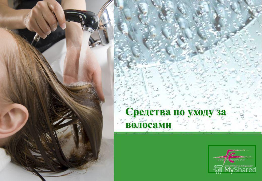 Маска для волос из масла отзывы врачей