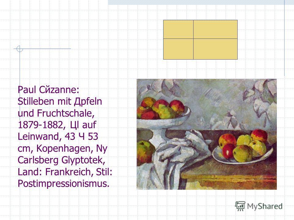 Paul Cйzanne: Stilleben mit Дpfeln und Fruchtschale, 1879-1882, Цl auf Leinwand, 43 Ч 53 cm, Kopenhagen, Ny Carlsberg Glyptotek, Land: Frankreich, Stil: Postimpressionismus.