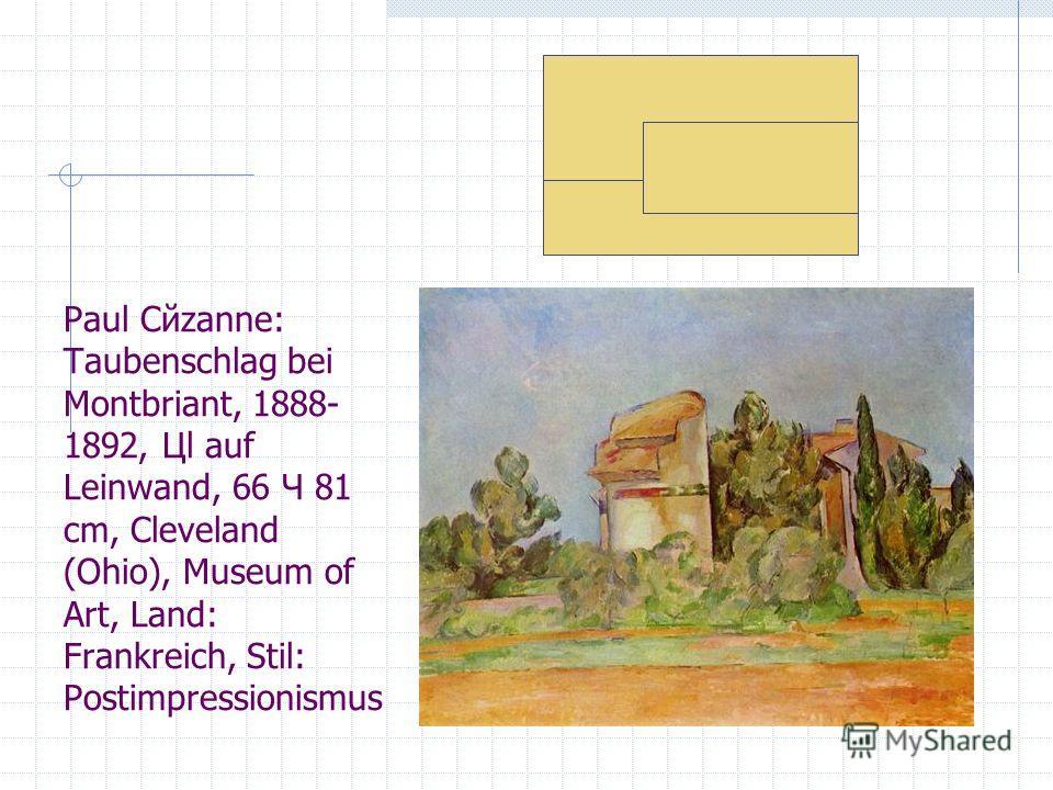 Paul Cйzanne: Taubenschlag bei Montbriant, 1888- 1892, Цl auf Leinwand, 66 Ч 81 cm, Cleveland (Ohio), Museum of Art, Land: Frankreich, Stil: Postimpressionismus
