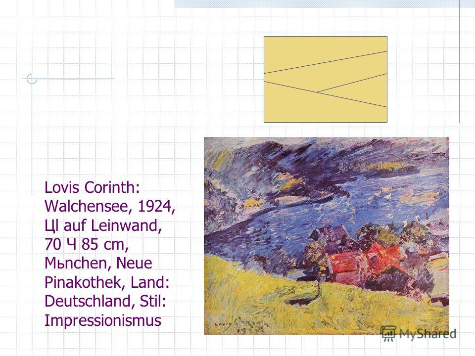 Lovis Corinth: Walchensee, 1924, Цl auf Leinwand, 70 Ч 85 cm, Mьnchen, Neue Pinakothek, Land: Deutschland, Stil: Impressionismus