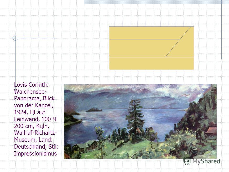 Lovis Corinth: Walchensee- Panorama, Blick von der Kanzel, 1924, Цl auf Leinwand, 100 Ч 200 cm, Kцln, Wallraf-Richartz- Museum, Land: Deutschland, Stil: Impressionismus