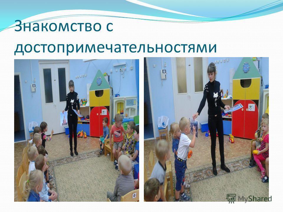 По Москве…