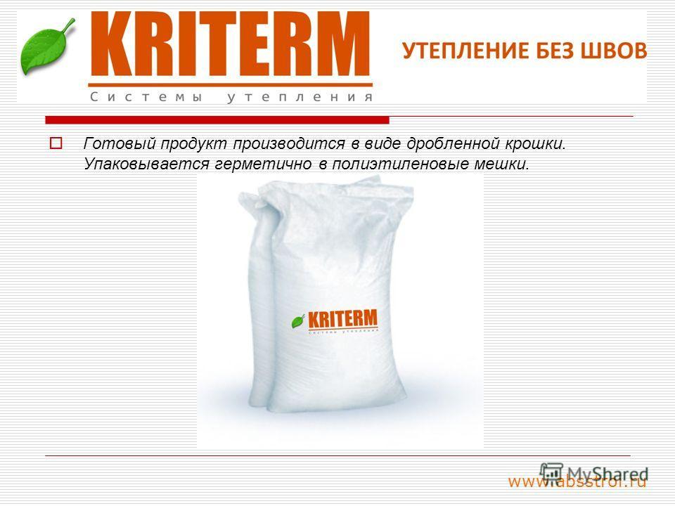 Готовый продукт производится в виде дробленной крошки. Упаковывается герметично в полиэтиленовые мешки. www.absstroi.ru