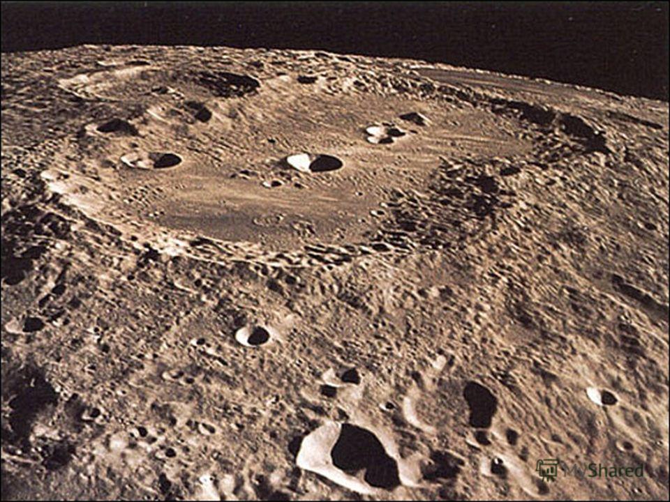 Исследования Луны с помощью космических аппаратов начались 14 сентября 1959 года со столкновения автоматической станции Луна 2 с поверхностью нашего спутника. До этого момента единственным методом исследования Луны были наблюдения за Луной. Изобретен