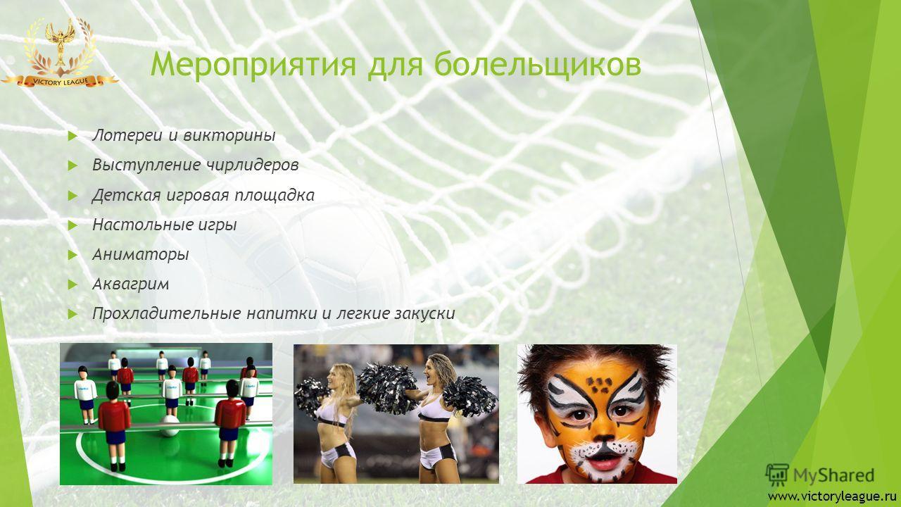 Ведущий www.victoryleague.ru Известный спортивный комментатор, телерадиоведущий Георгий Черданцев