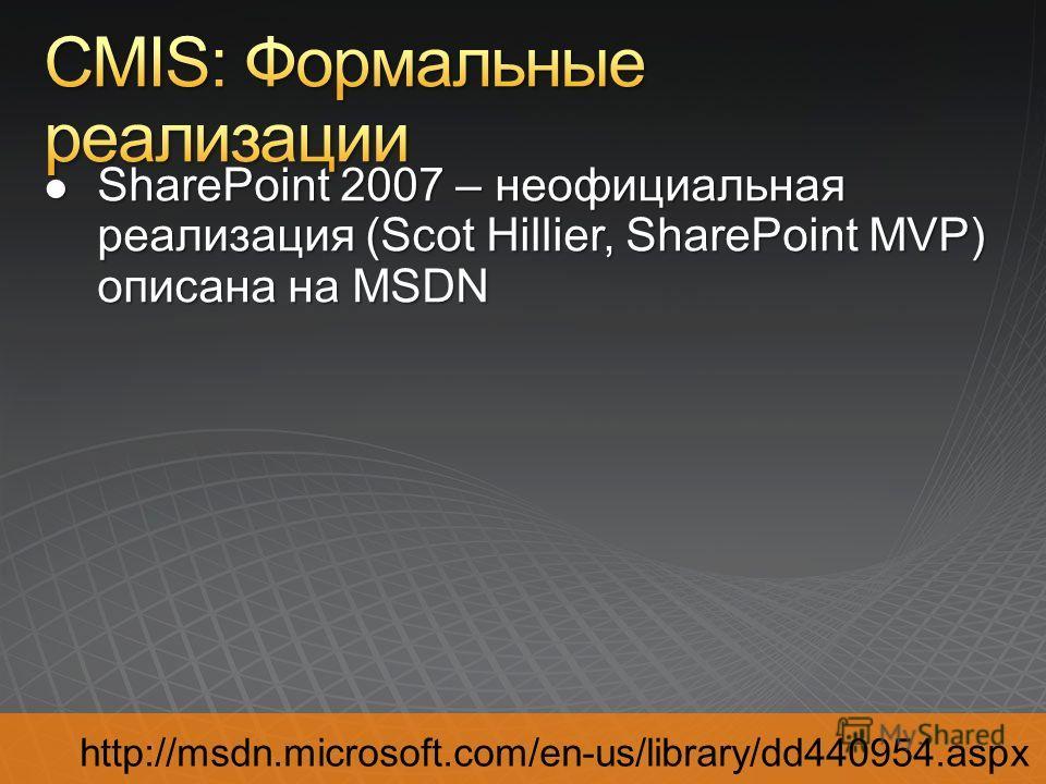 http://msdn.microsoft.com/en-us/library/dd440954.aspx