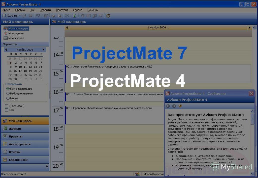 ProjectMate 4 ProjectMate 7