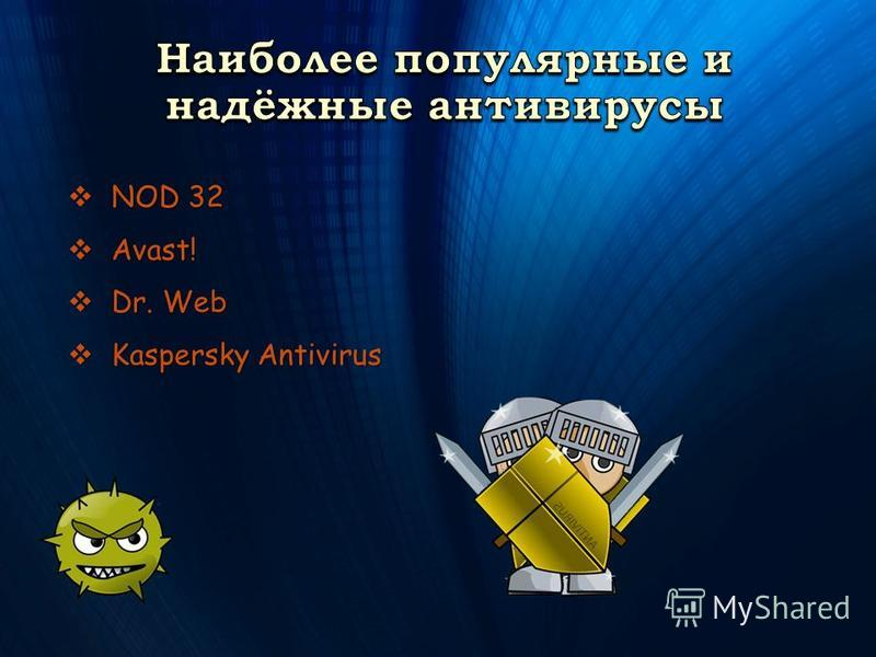 NOD 32 NOD 32 Avast! Avast! Dr. Web Dr. Web Kaspersky Antivirus Kaspersky Antivirus