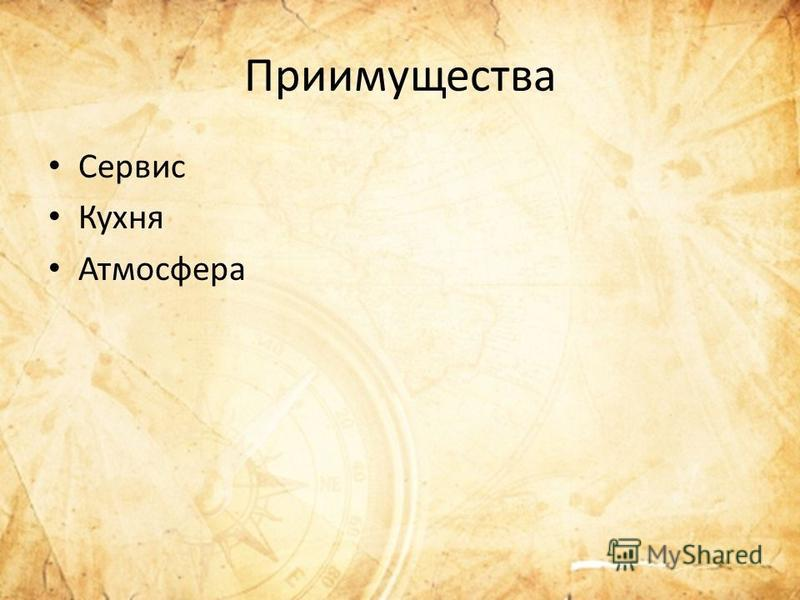 Воробьева елена александровна врач инфекционист