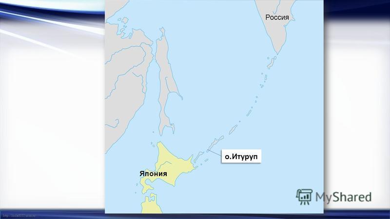 Россия Япония о.Итуруп