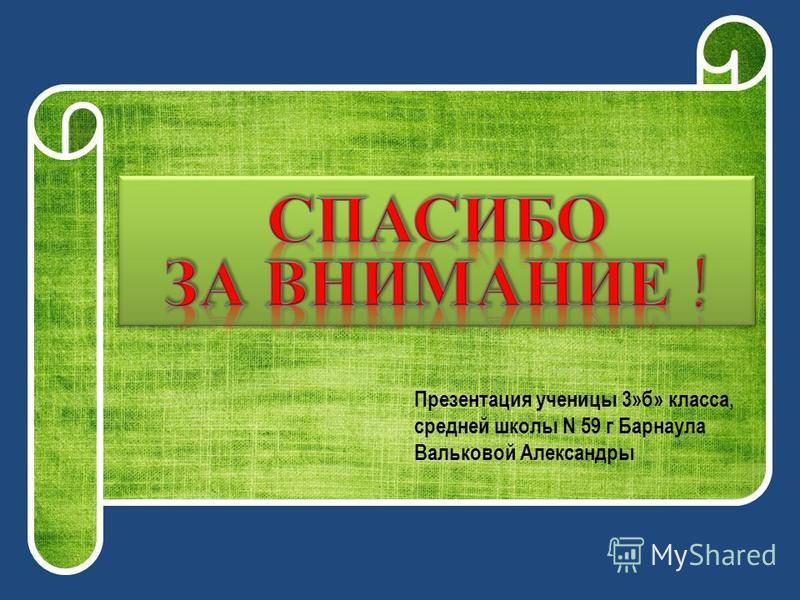 Интересные Факты Из Жизни Ломоносова Презентация.Rar
