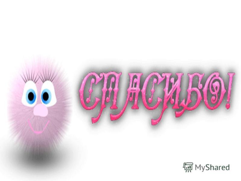 Литературный институт имени А. М. Горького