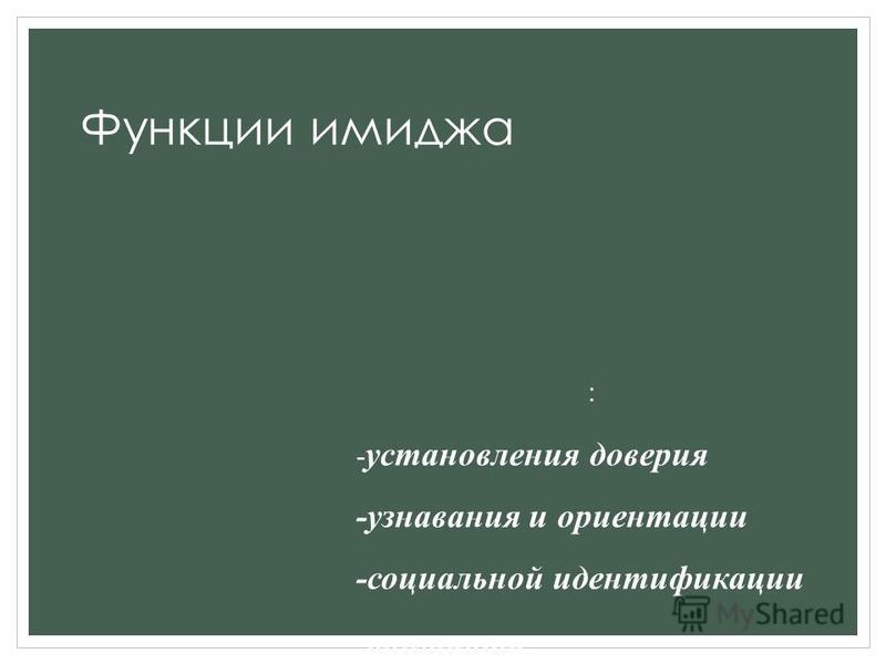 Карта Красноярска улицы дома и организации города  2ГИС