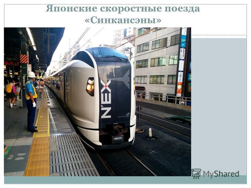 Приставания в транспорте в японии скачать фото 146-387