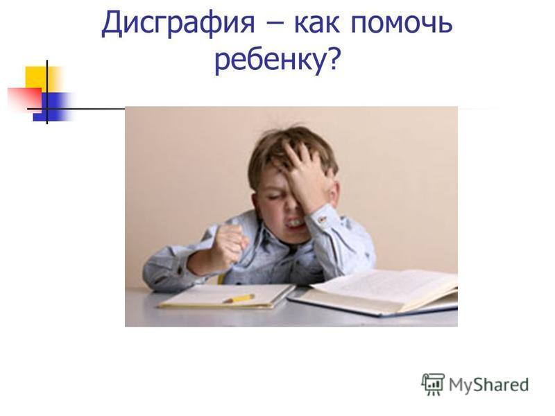 Ребенок рисует с языком