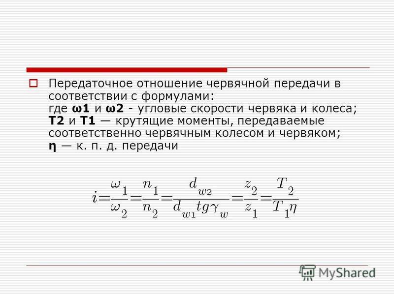I расчет отношения чисел