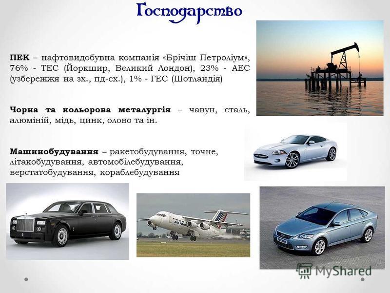 корол скачать бесплатно на русском