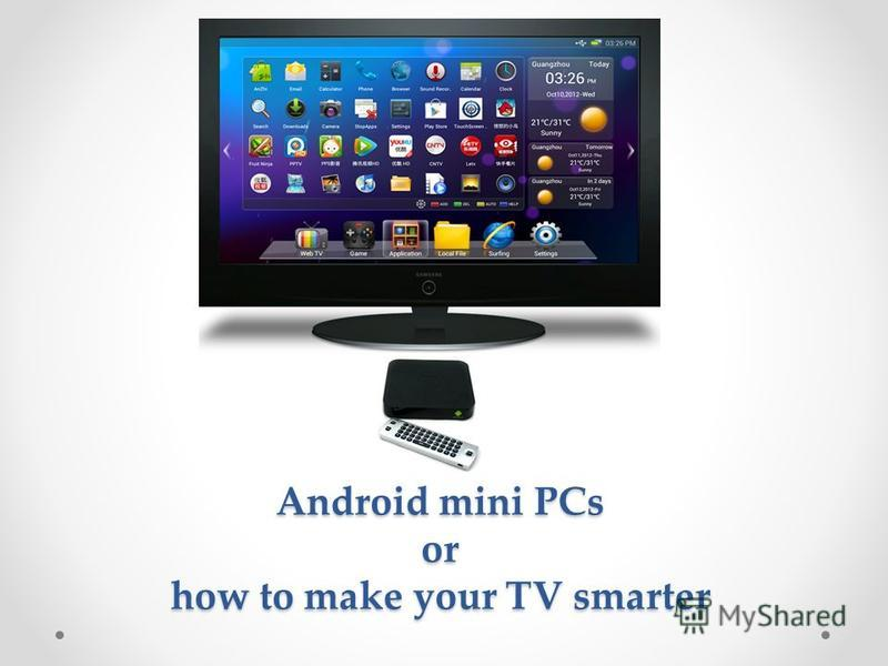 how to make your tv a smart tv