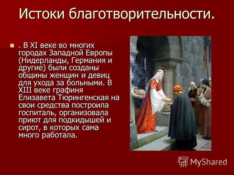 презентация на тему русская женщина
