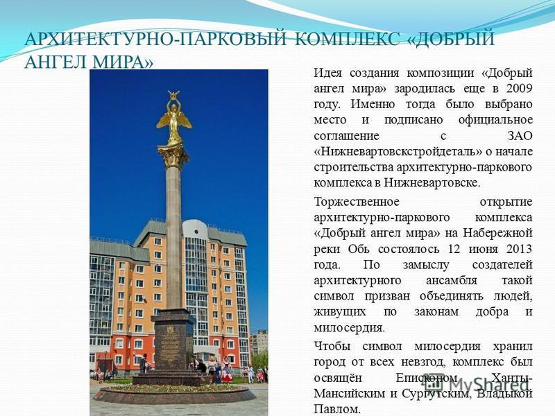 Мемориальный комплекс с арками и колонной Емва Резные памятники Микунь