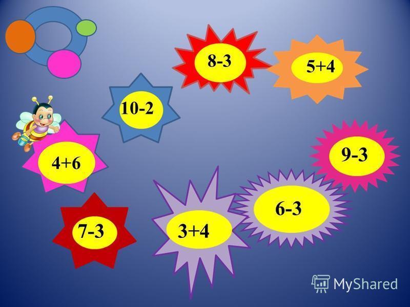 7+2= -1= +2= - - 5= +4= -2= 8 1 0 5 9 7 9