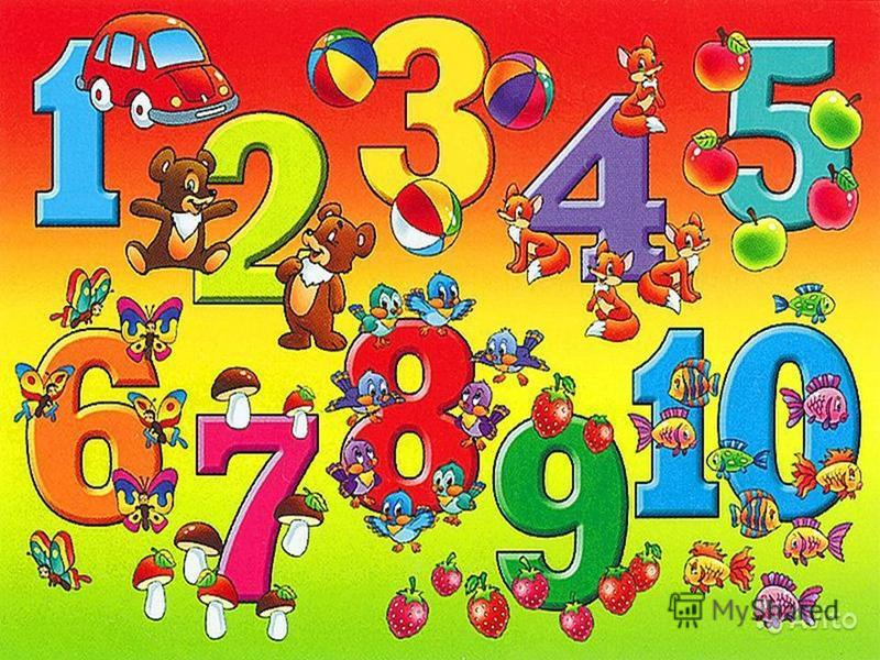 7 7-2=5