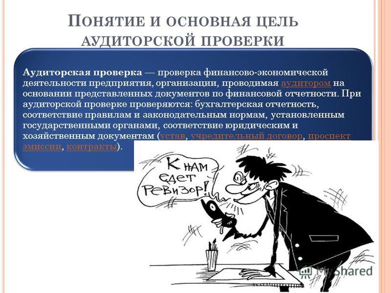 Профессия Дизайнер: подробный обзор и описание профессии 71