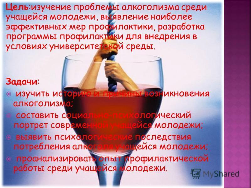 Семейные проблемы алкоголизма клиника маханова алкоголизма