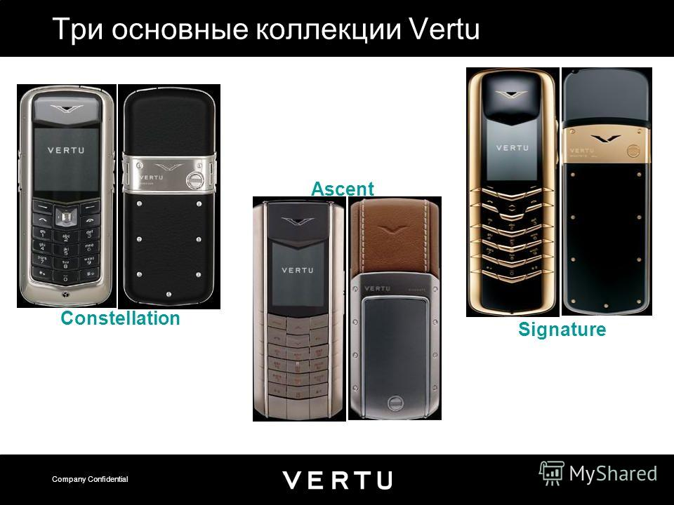 Company Confidential Три основные коллекции Vertu Ascent Constellation Signature