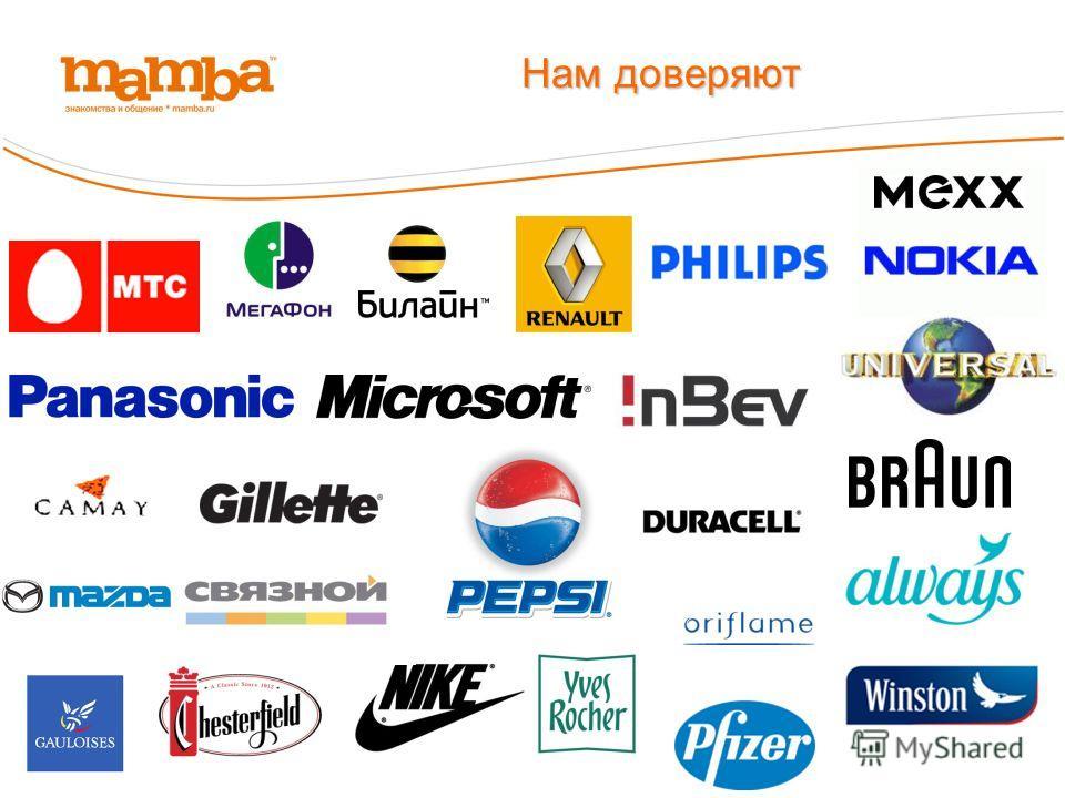 служба знакомств бесплатно и без регистрации в новосибирске